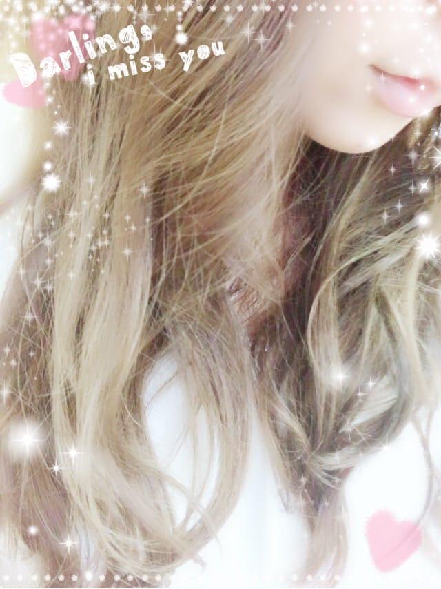 「おはよう☆」09/18(09/18) 13:35 | 八王子 ルミの写メ・風俗動画