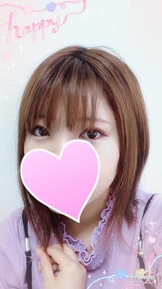 「やったー!」09/18(09/18) 16:18 | ゆうか☆業界完全未経験☆の写メ・風俗動画