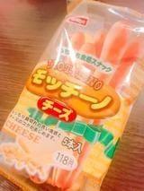 「?…これ??」09/18(09/18) 16:25   シオンの写メ・風俗動画