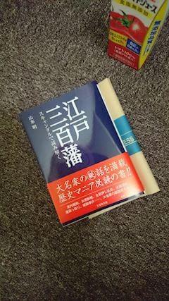 「出勤しました♪」09/18(09/18) 19:01 | 千夜(ちよ)の写メ・風俗動画