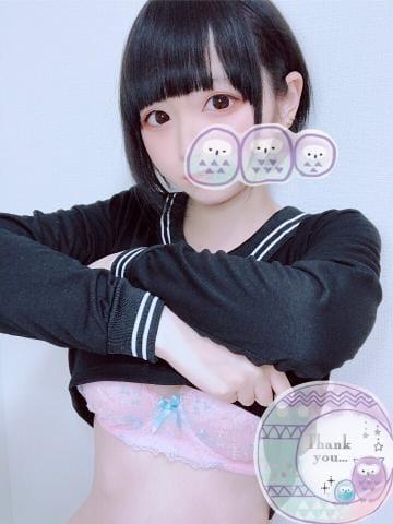 「先日のお礼」09/18(09/18) 19:45   アリスの写メ・風俗動画