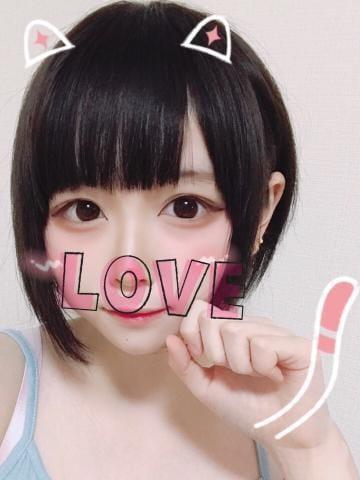 「先日のお礼」09/18(09/18) 20:45   アリスの写メ・風俗動画