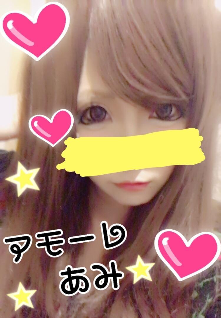 「送信してなかった^^」09/18(09/18) 21:28 | あみの写メ・風俗動画