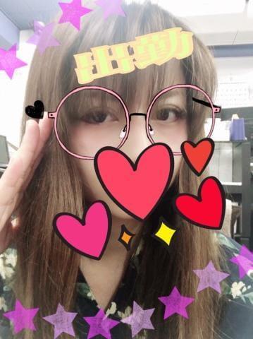 「出勤しましたー(・∀・)♪」09/18(09/18) 21:39 | せいらの写メ・風俗動画