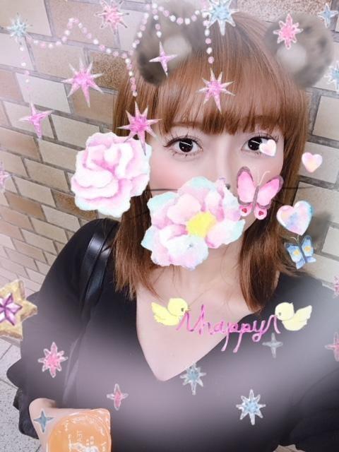 「ありがとうございました」09/18(09/18) 22:29 | 持田の写メ・風俗動画