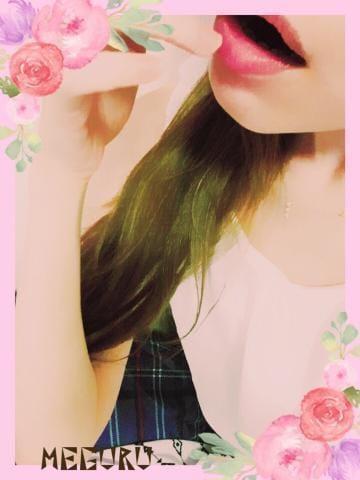 「ありがとう♡」09/18(09/18) 22:36 | 恵瑠の写メ・風俗動画