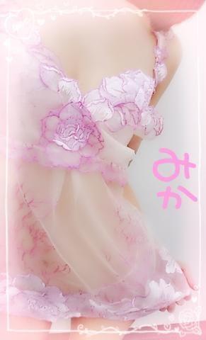 「ありがとうっ??」09/18(09/18) 22:51   みかの写メ・風俗動画