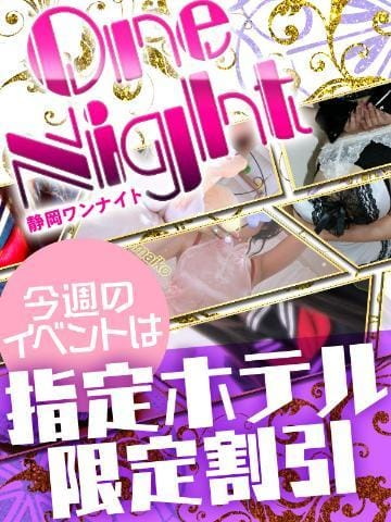 「イベント」09/18(09/18) 23:54   まいこ☆S級アイドル並の写メ・風俗動画