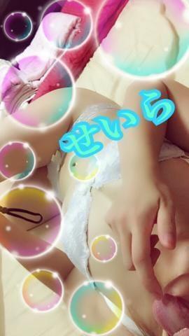 「せいらの大好きな〜♪」09/19(09/19) 01:00 | せいらの写メ・風俗動画
