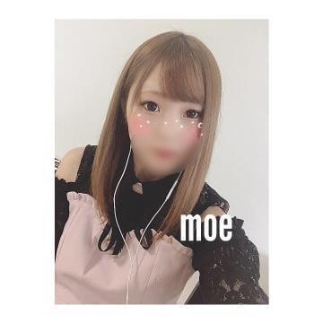 「お礼」09/19(09/19) 02:35   もえ【GOLD】の写メ・風俗動画