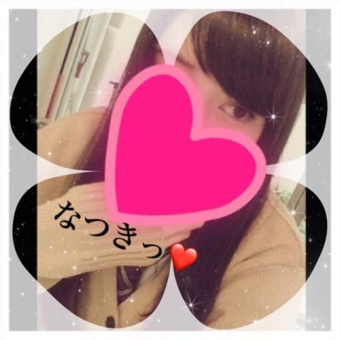 「お礼だよっ♪」09/19(09/19) 04:33 | なつきの写メ・風俗動画