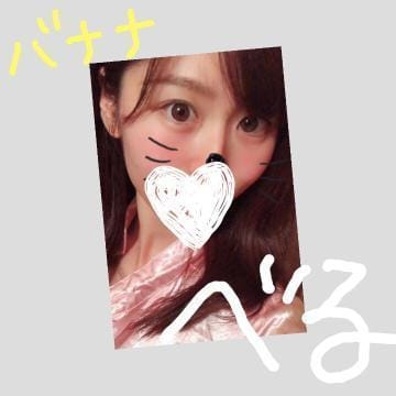 「昨日のお礼(バナナ)」09/19(09/19) 04:47 | べるの写メ・風俗動画