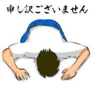 「申し訳ありません。」09/19(09/19) 06:22 | りんかの写メ・風俗動画