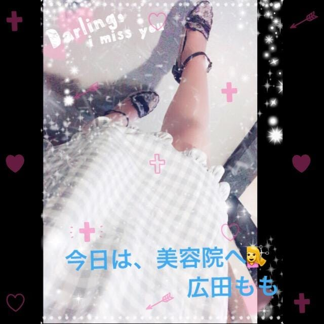 「halo-halo?まだまだお休みday」09/19(09/19) 08:55 | 広田の写メ・風俗動画