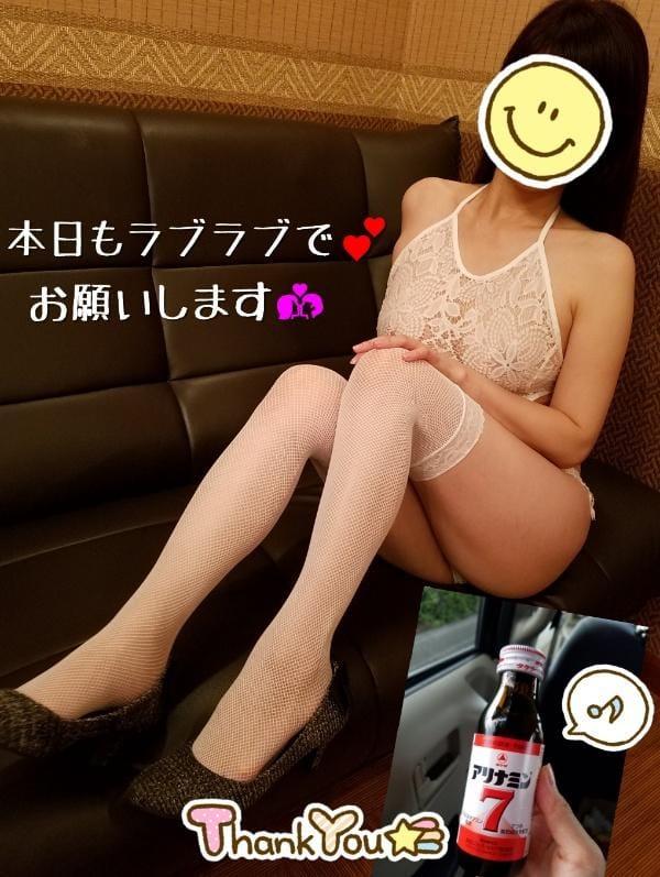 「おはよ♪」09/19(09/19) 09:06 | みらいの写メ・風俗動画