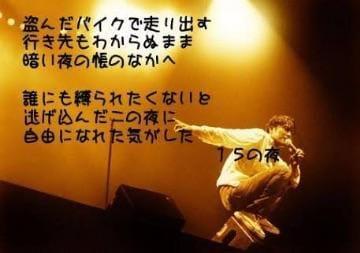 「〜脱走・その2〜」09/19(09/19) 09:17   せりかの写メ・風俗動画