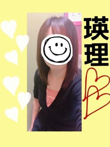 「おはようございます|д?? )」09/19(09/19) 09:46 | 稲垣瑛理の写メ・風俗動画