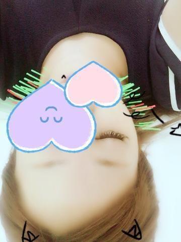 「美容鍼♡」09/19(09/19) 12:45 | えみり【F】極上SS級美女☆の写メ・風俗動画