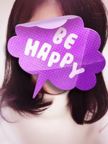 「月曜日のお礼です(╹◡╹)」09/19(09/19) 12:52 | みさとの写メ・風俗動画