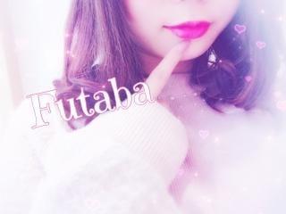 「出勤♡♡」09/19(09/19) 14:28 | フタバの写メ・風俗動画