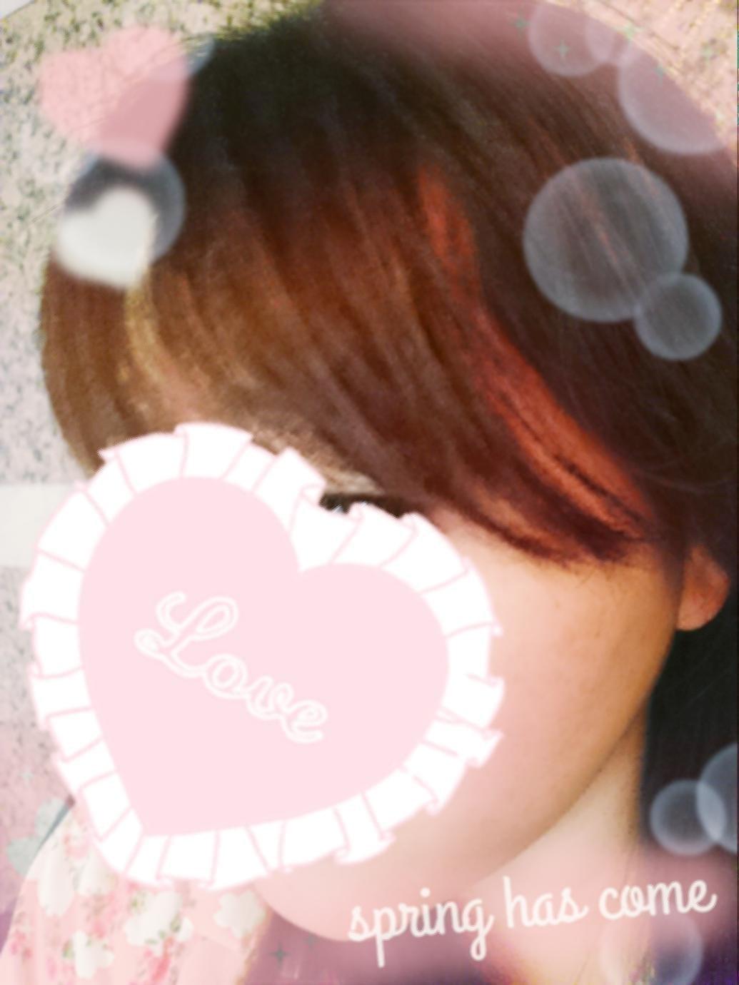 「おはようございます」09/19(09/19) 14:40 | かほの写メ・風俗動画