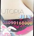 ジュン (弘前出勤)|ユートピア