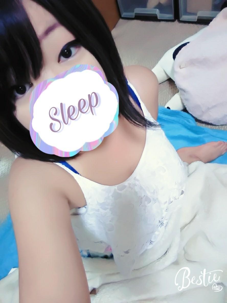 「しゅっきーん!」09/19(09/19) 17:55 | しんか姫の写メ・風俗動画