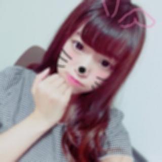 「ありすです♡」09/19(09/19) 18:37 | ありすの写メ・風俗動画