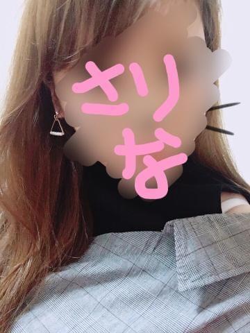 「気持ちいいっ!」09/19(09/19) 18:40   さりなの写メ・風俗動画
