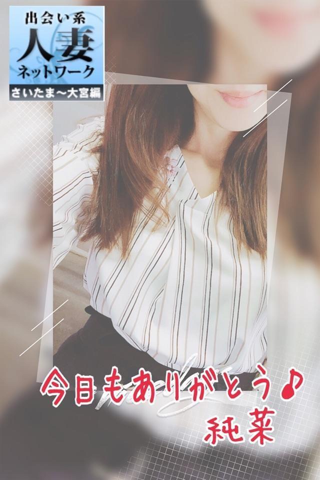「今日もありがとう♪」09/19(09/19) 19:03 | 純菜の写メ・風俗動画
