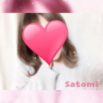 「ももタリン」09/19(09/19) 19:46 | 五十嵐さとみの写メ・風俗動画