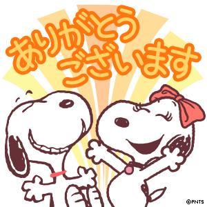 「ありがとうございました♪」09/19(09/19) 19:54   あいみの写メ・風俗動画
