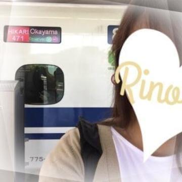 「ありがとう」09/19(09/19) 21:12   柚木の写メ・風俗動画