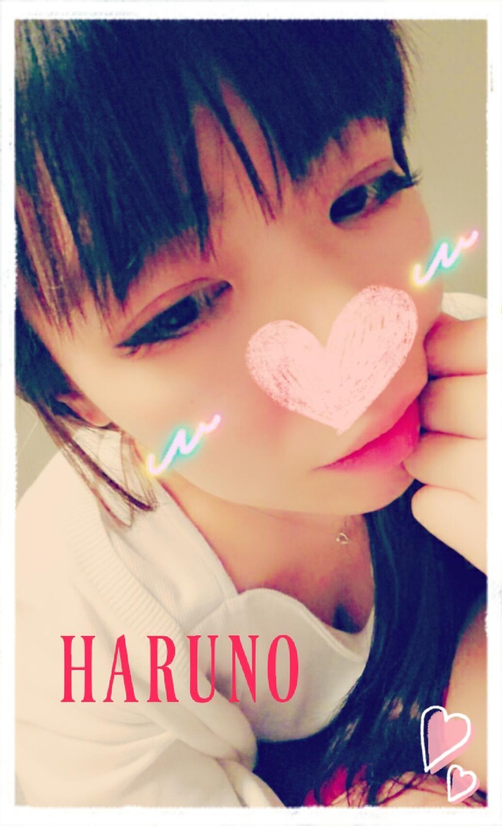 「ん〜〜」09/19(09/19) 21:22 | ハルノの写メ・風俗動画
