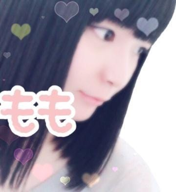 「〜でっかいどう〜」09/19(09/19) 21:22 | ももの写メ・風俗動画