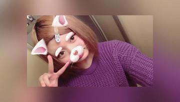 「ありがとう★」09/19(09/19) 21:30   ゆめ 即尺無料!!の写メ・風俗動画