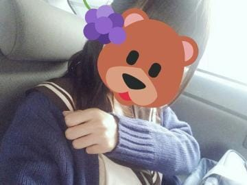 「昨日のお礼?」09/19(09/19) 21:48 | ねいろの写メ・風俗動画