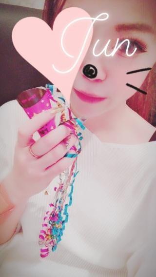 「60分本指様♡♡」09/19(09/19) 23:10   じゅんの写メ・風俗動画