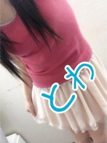 「ありがとー!」09/19(09/19) 23:19 | とわの写メ・風俗動画