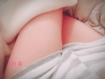「こんばんわ」09/20(09/20) 01:02   ★れな★極上姫の写メ・風俗動画