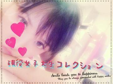 「素敵♪」09/20(09/20) 01:25 | このはの写メ・風俗動画