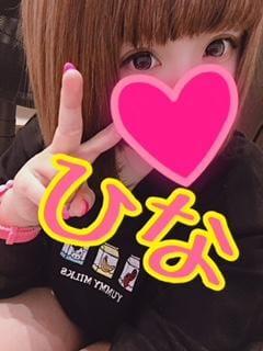「お礼☆イマージュのお兄さん」09/20(09/20) 05:21 | ひな 即尺無料!!の写メ・風俗動画