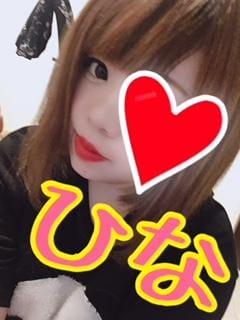 「最終日ありがとうございました!」09/20(09/20) 06:08 | ひな 即尺無料!!の写メ・風俗動画