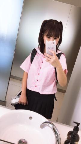 「くそすぎる?」09/20(09/20) 08:00 | めるの写メ・風俗動画
