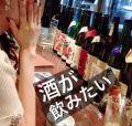 倖田 コウ|Club BLENDA 金沢(クラブブレンダ)