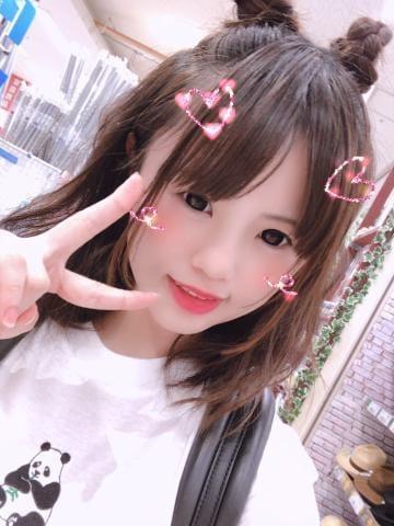 「おはめろでぃ??」09/20(09/20) 08:24 | めるの写メ・風俗動画