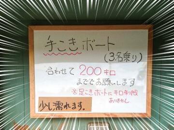 「感」09/20(09/20) 10:52 | こゆきの写メ・風俗動画