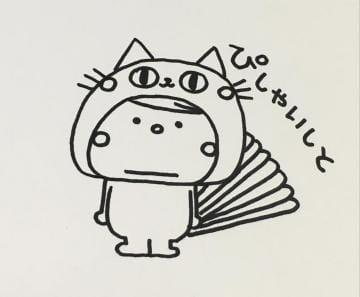 「おはようございます」09/20(09/20) 10:56 | はるの写メ・風俗動画