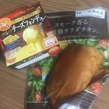 「ああ……」09/20(09/20) 11:15   シオンの写メ・風俗動画