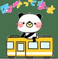 ゆき|奥様鉄道69 仙台店